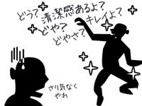 image5-3