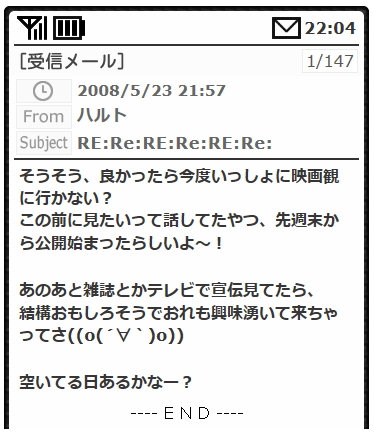 tc2201